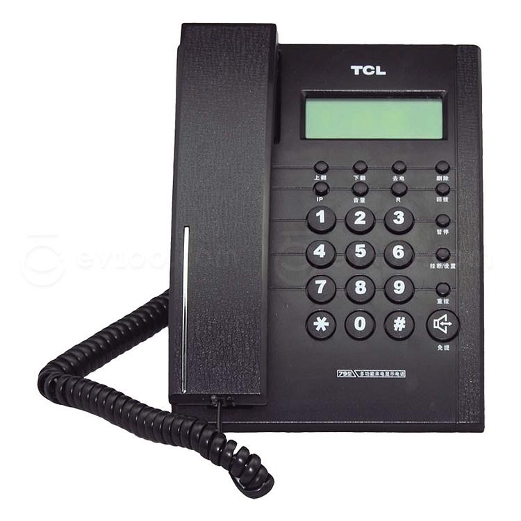 TCL 来电显示电话机 (黑)  HCD868(79)TD