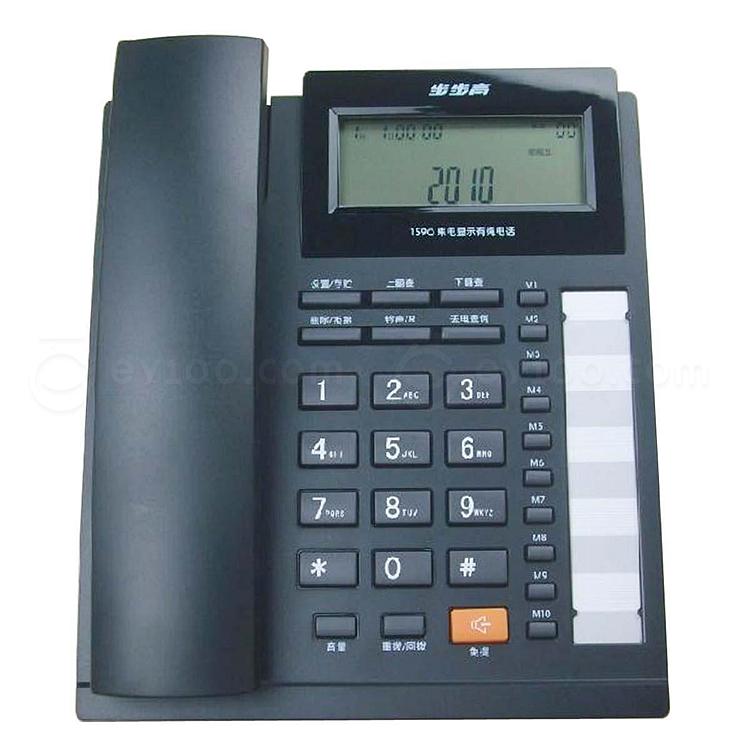 步步高 来电显示电话机 (蓝)  HCD007(159) TSD