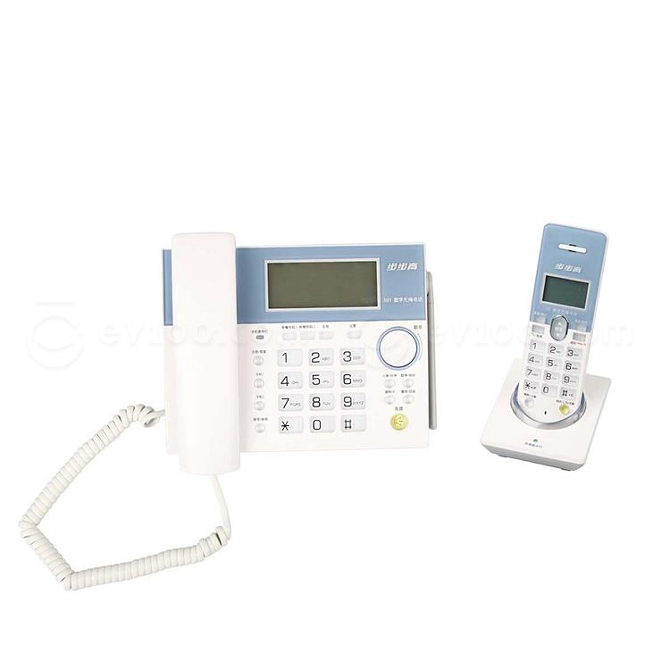 步步高 2.4G数字无绳子母电话机 (白色)  W101