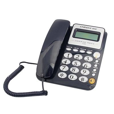 中诺 有绳电话机 (混)  C228