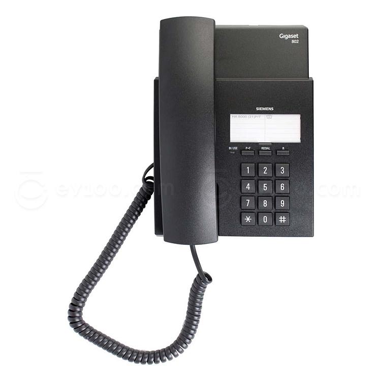 集怡嘉 802型电话机 (黑)  HA8000(21)/(31)P/T