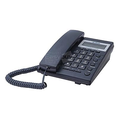 步步高 电话机 (蓝)  HCD007(6082)TSDL