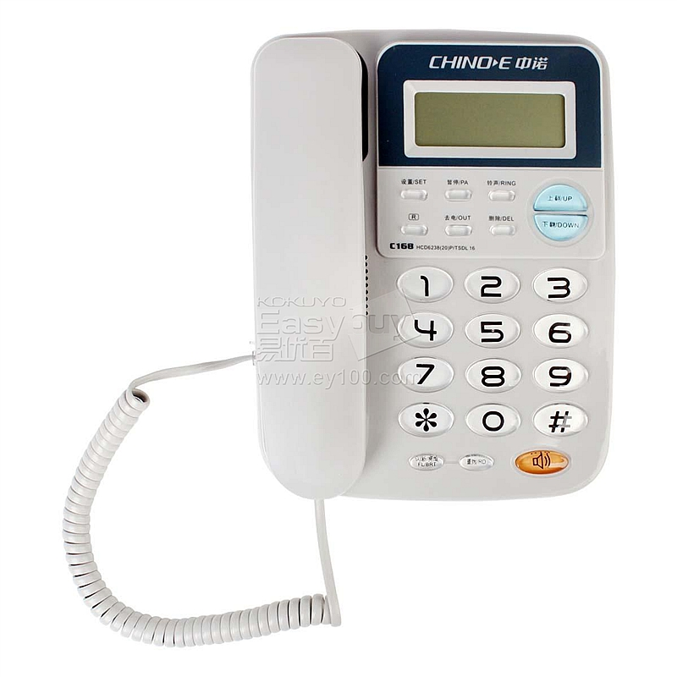 中诺 有绳电话机(超低价) (灰白)  C168