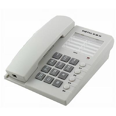宝泰尔 商务办公电话机 (白)  K042