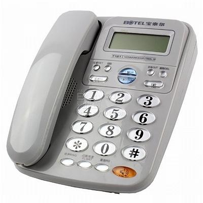 宝泰尔 经济型办公电话机 (灰)  T121