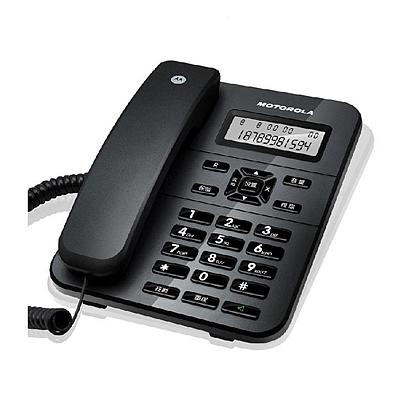摩托罗拉 有绳电话机 (黑)  CT202C