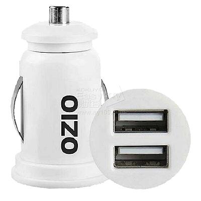 奥舒尔 车载充电器 (白) 双USB接口  EK30