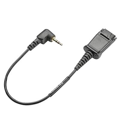 缤特力 QD耳麦连接线 (黑) QD连接线 2.5mm to QD  2.5mm to QD Cable(43038-01)