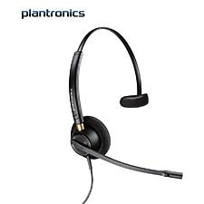 繽特力 話務耳機 (黑)  HW510