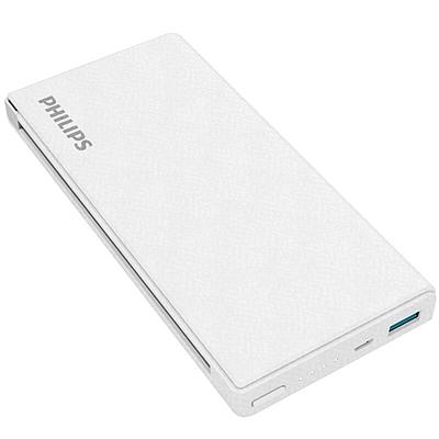 飞利浦 充电宝自带苹果线 (白色) 20000毫安  DLP1201V