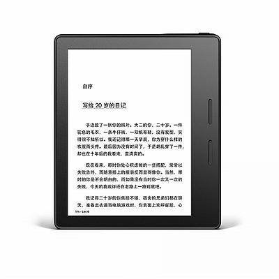 亚马逊 Kindle 电子书阅读器 (黑色)  Oasis
