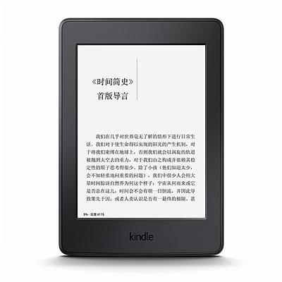 亚马逊 Kindle 电子书阅读器 WiFi (黑色) 全新升级版6英寸  Paperwhite