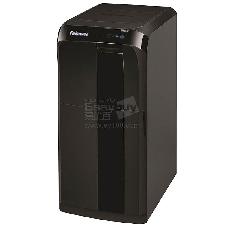 范罗士 办公商务型大容量碎纸机 (黑) 碎纸效果:4*38mm)  500CL