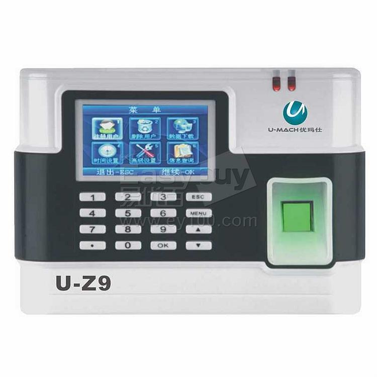 优玛仕 指纹考勤机  U-Z9