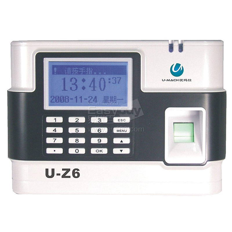 优玛仕 指纹考勤机  U-Z6