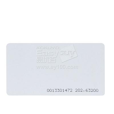 优玛仕 ID感应式考勤卡  薄卡