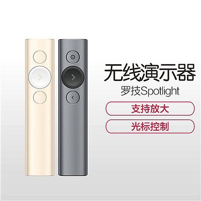 罗技 无线翻页激光笔 (金) 圆形光标  Spotlight