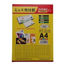 文儀易購 高品質塑封膜 (透明) A4 85mic 310*220mm  XC-A485