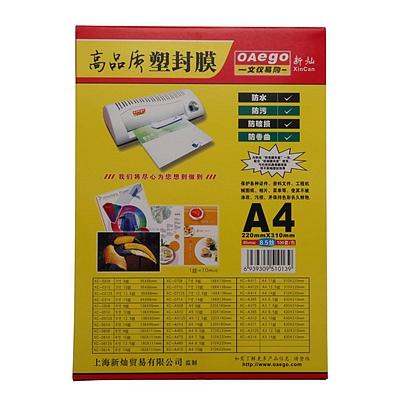 文仪易购 高品质塑封膜 (透明) A4 85mic 310*220mm  XC-A485