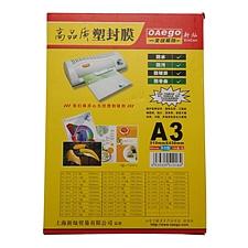 文儀易購 高品質塑封膜 A3  85mic