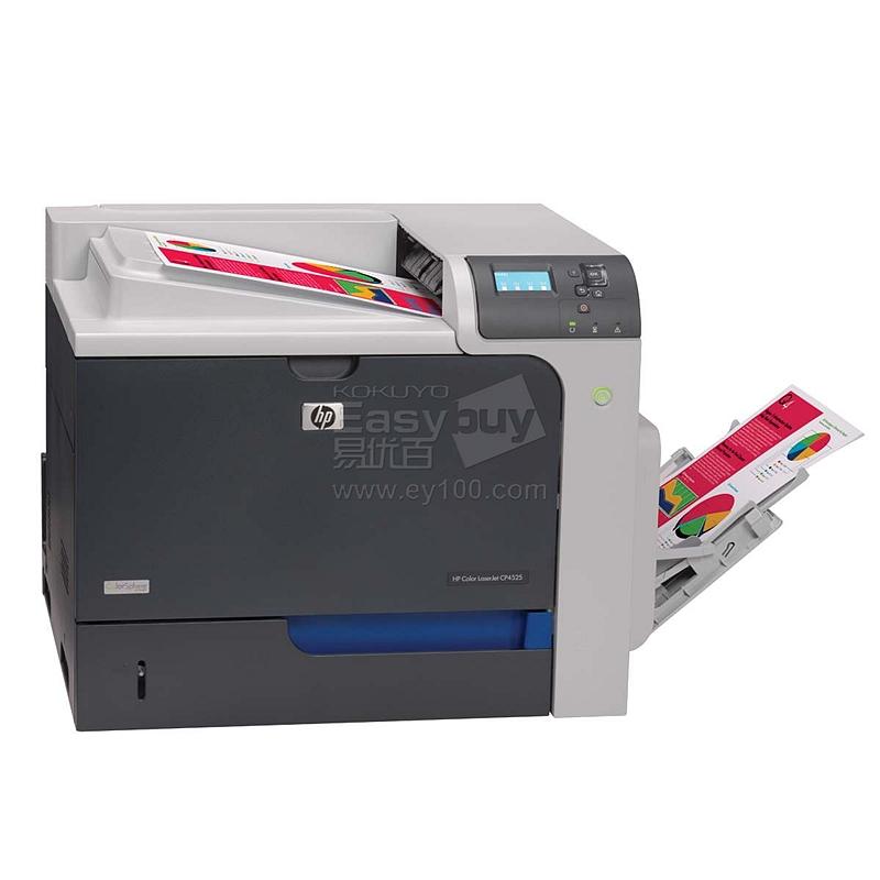 惠普 彩色激光打印机 网络  LaserJet CP4525N