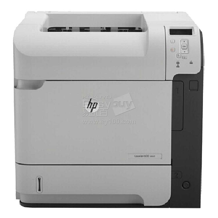 惠普 黑白激光打印机 (白) 双面+网络  LaserJet 600 M601dn