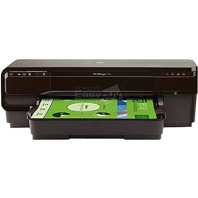 惠普 A3+喷墨打印机 (黑)  Officejet 7110