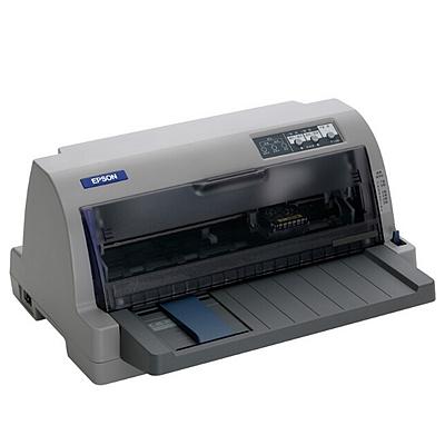 爱普生 平推式针式打印机  LQ-630KII