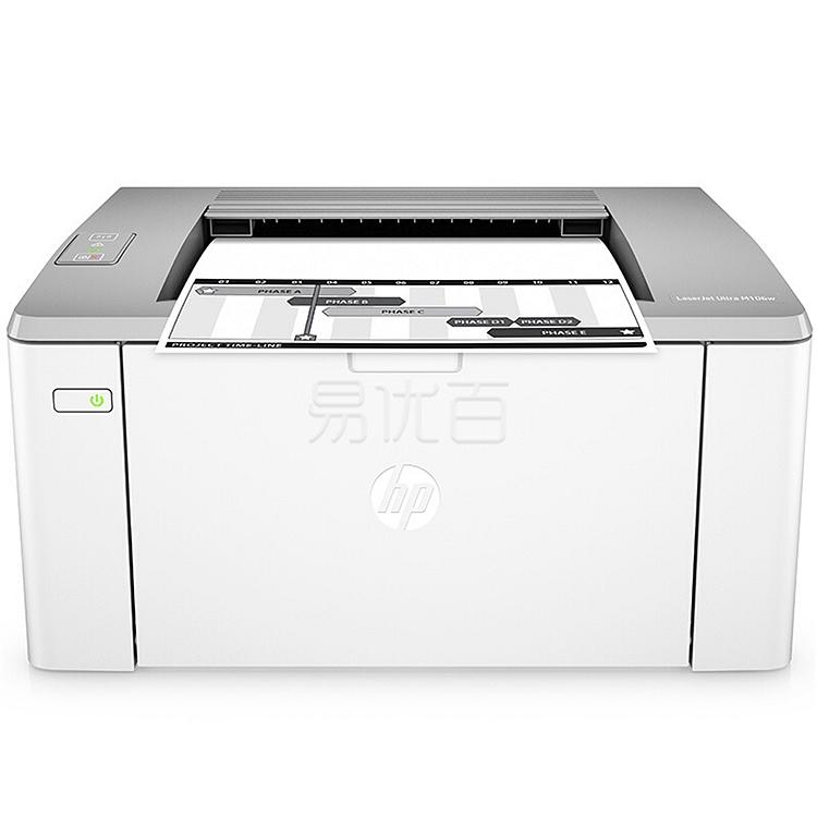 惠普 黑白激光打印机 wifi  M106W