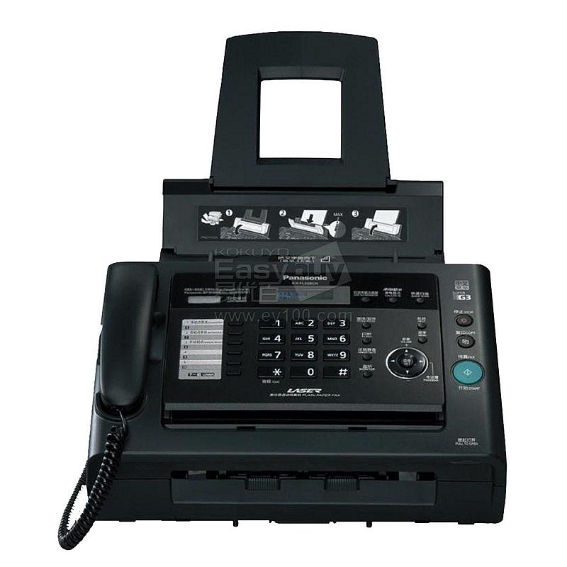 松下 激光传真机  KX-FL328CN