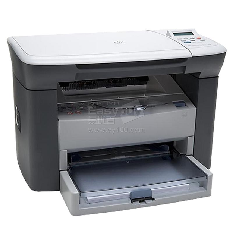 惠普 黑白激光一体机  LaserJet M1005