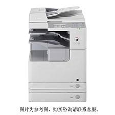 佳能 黑白数码复印机  IR2520I