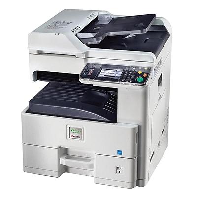 京瓷 黑白数码复印机(网络) 单纸盒  FS-6525MFP