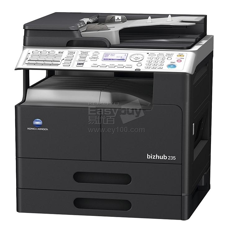 柯尼卡美能达 黑白数码复印机(含木制工作台) (黑) 送稿器+双面+网络+双纸盒  bizhub 246