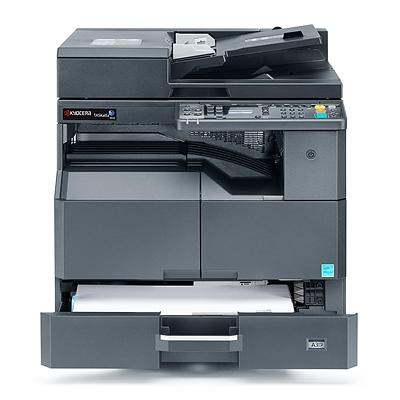 京瓷 黑白数码复印机 单纸盒+双面送稿器+双面器+工作台  TASKalfa2010