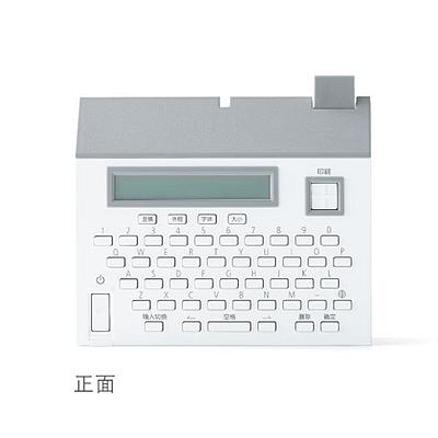 锦宫 贴普乐Lite标签打印机  LR20C