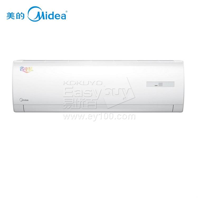 美的 省电星冷暖定频壁挂式空调 大1P定速  KFR-26GW/DY-DA400(D3)