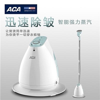 北美电器 ACA挂烫机 (白)  ALY-GT1582G