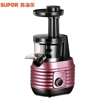 苏泊尔 原汁机/榨汁机 立式低速挤压 (红色) 150w  SJ21-150