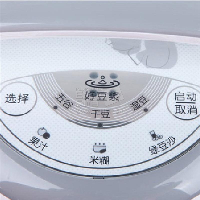 九阳 五谷精磨星系列豆浆机 dj13b-c86