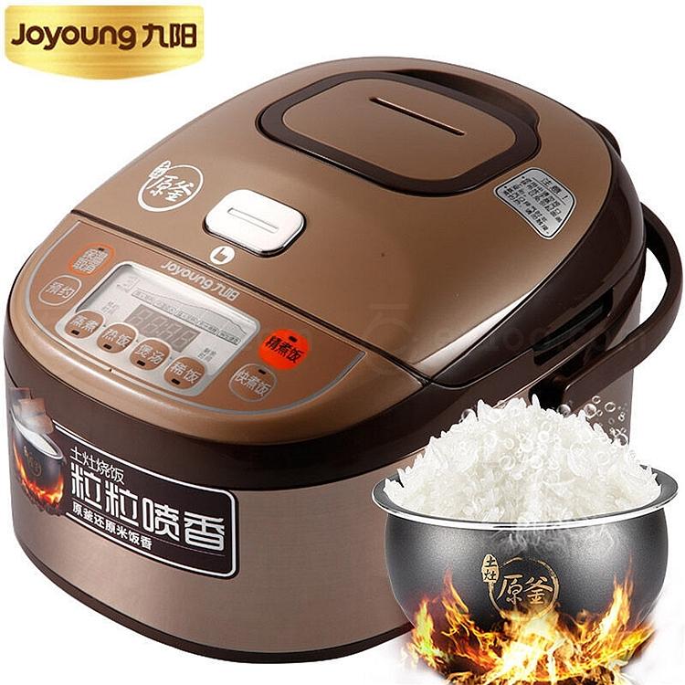 九阳 电饭煲/电饭锅 铁釜内胆 (香槟金) 4L  JYF-40FS22