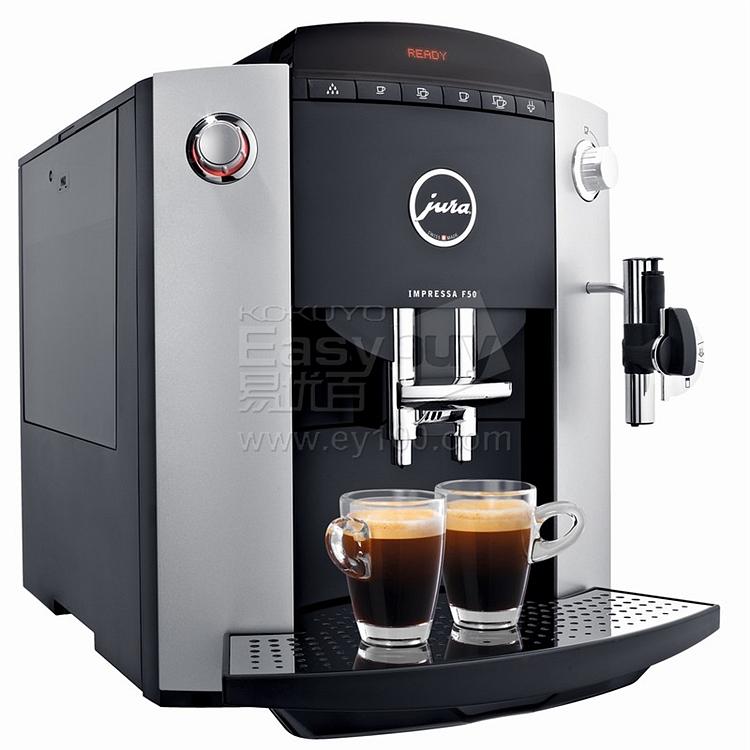 优瑞 Jura原装进口全自动商用咖啡机 (黑)  Impressa F50c