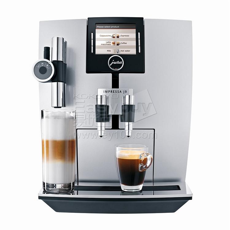 优瑞 Jura原装进口全自动商用咖啡机 (银)  Impressa J9.3 TFT