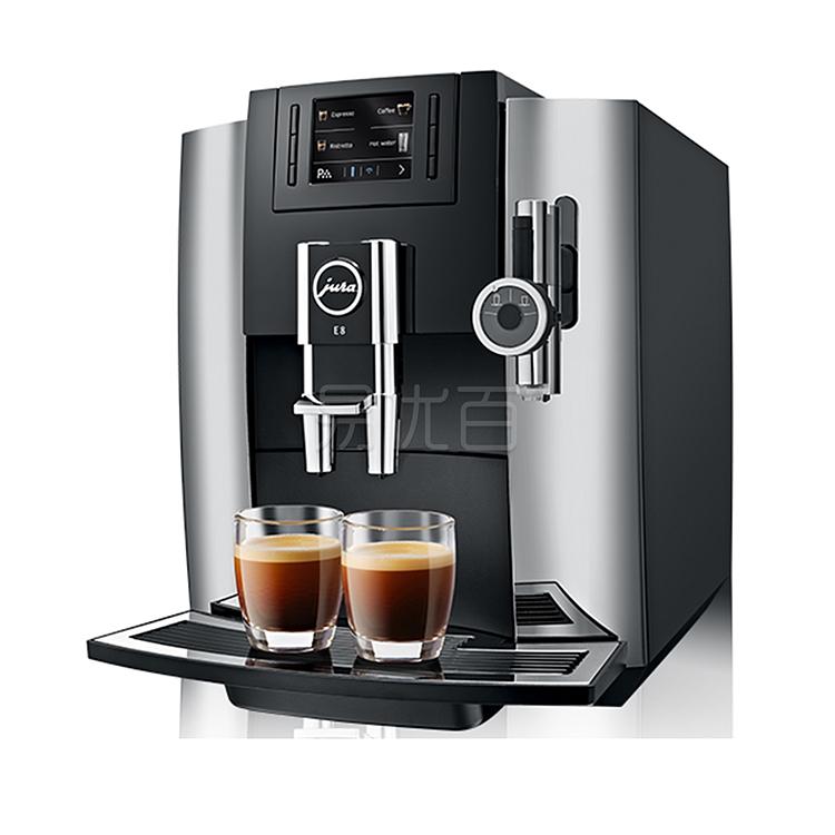 優瑞 全自動咖啡機 (銀灰)  E8