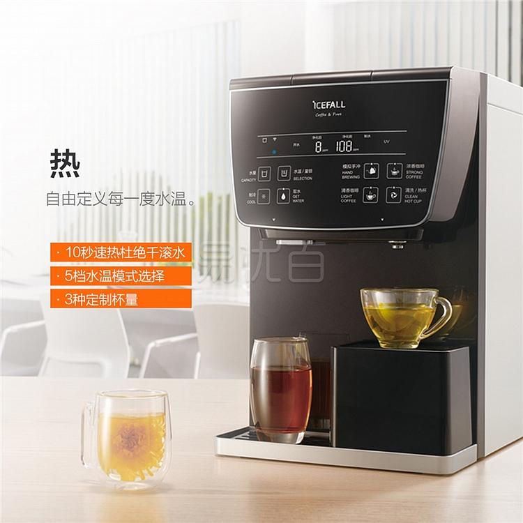 冰瀑 icefall饮吧咖啡净水机 UCC胶囊咖啡机 (黑色) (一年租赁费)  YR100-A(C)