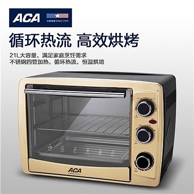 北美电器 ACA多功能电烤箱 (黄)  ALY-KX214J