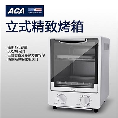 北美电器 ACA立式电烤箱 (白)  ALY-KX122J