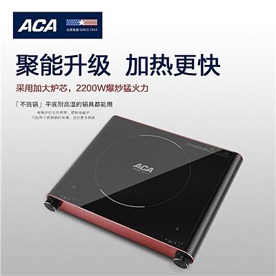 北美电器 ACA电陶炉 (黑色)  ALY-DT201D