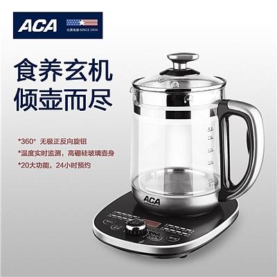 北美电器 ACA养生壶 (白)  ALY-YS181D