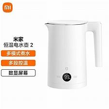 小米 米家恒溫電水壺 1.5L  水溫智能控制